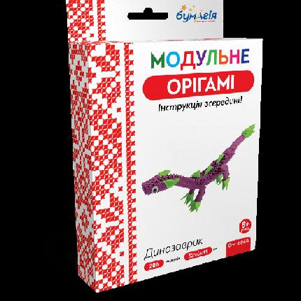 """Модульное оригами """"Динозаврик"""", фото 2"""
