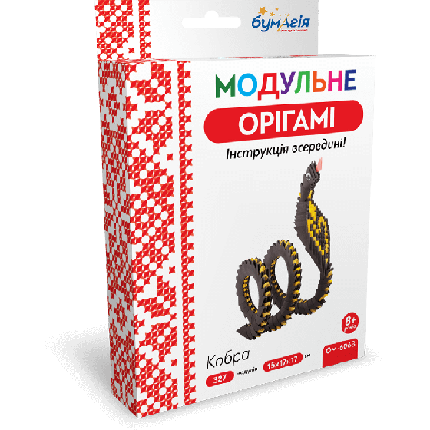 "Модульное оригами ""Кобра"", фото 2"