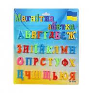 Магнитные буквы 636 (маленькие) Укр