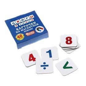 """Набор магнитов на тонкой основе """"Цифры и знаки"""" (карточки), фото 2"""