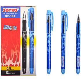 Ручка гелевая Joyko Blaze синяя