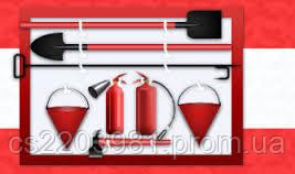 Протипожежне обладнання