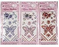 """Наклейки 082 """"Стразы-бабочки"""" 9.5x22 см."""