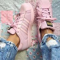 Женские кроссовки ОРИГИНАЛ Adidas Supercolor pink АТ - 383