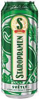 Пиво чеське Staropramen  ж/б 0,5 ml  Alk 4,0% oб