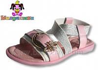 Детская обувь Шалунишка:8643