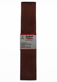 Гофро-бумага 60% 14CZ-021 коричневая (50*200 см., 10 шт./уп.)
