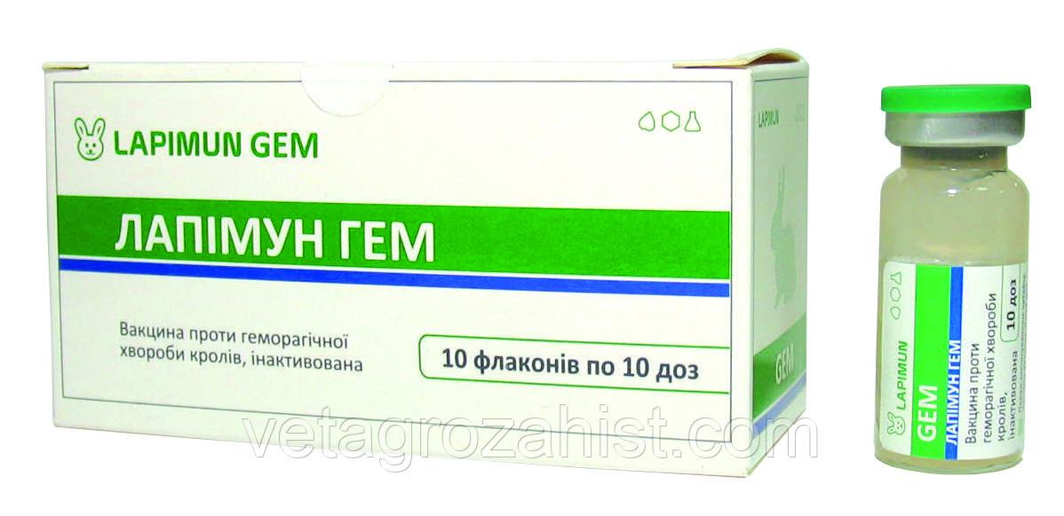 Вакцина ГБК Лапимун Гем 1 фл - 10 доз Ветеко