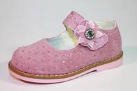 Детские кожаные ортопедические туфли для девочек р.20 стелька 13 см розовые