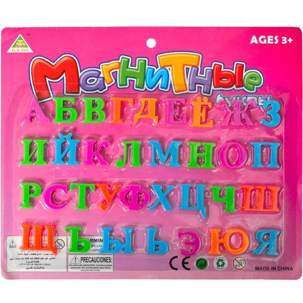 Магнітні букви 634 (маленькі) Рус