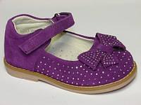 Детские кожаные ортопедические туфли для девочек р.20,21,22 фиолетовые в стразы на весну и осень