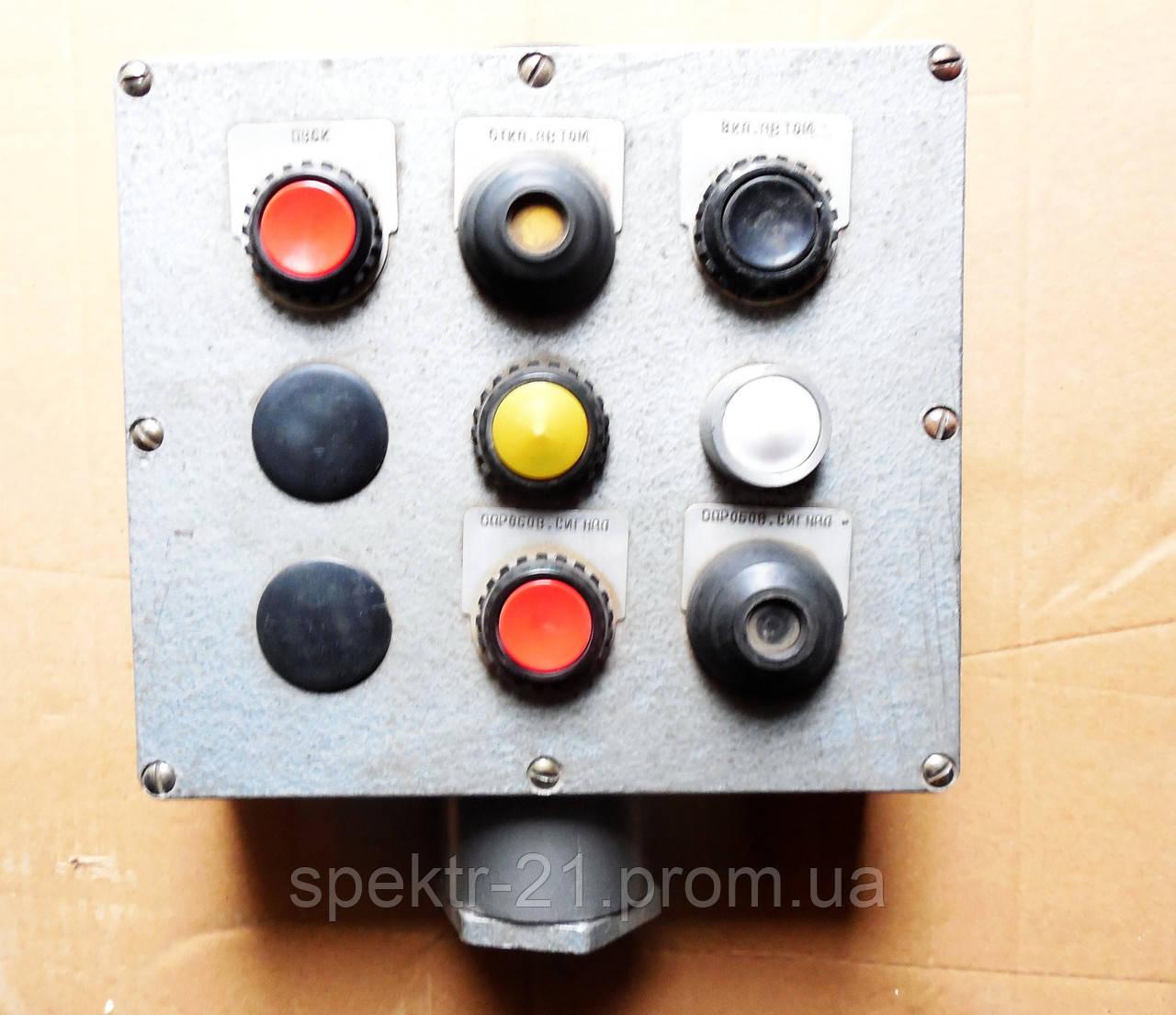 Пост кнопочный ПКУ-15-21.331-54У2 - ТОВ «СПЕКТР 21» в Киеве