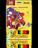 """Карандаши цветные """"MARCO"""" Пегашка (36 цветов)"""