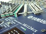 Фейдер (белый) для Yamaha MG12/4 MG124CX MG16/4 MG166CX MG206C MG24/14FX, фото 6