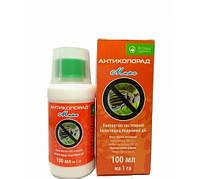 Инсектицид Антиколорад МАКС (100 мл) - инсектицид двойного действия против широкого спектра вредителей