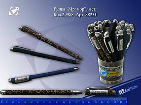 """Ручка шариковая 8823J """"Орнамент"""" металлическая"""