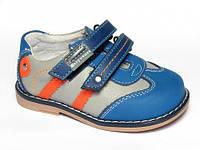 Детские кожаные ортопедические туфли Шалунишка-ортопед р.20,21 для мальчиков голубые с серым
