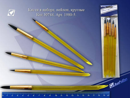 Набор кистей нейлон 1980-5 круглые (5 шт.), фото 2