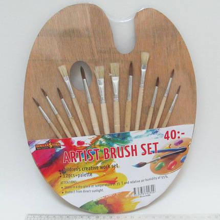 "Набор кистей IMG_2315 ""Artist brush set"" mix (12 кистей + палитра деревянная), фото 2"