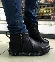 Стильные женские ботинки на сплошной плоской подошве, материал натуральная кожа