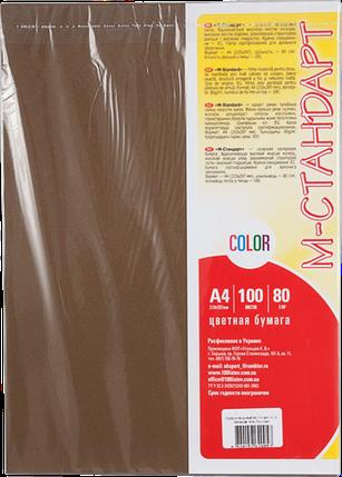 Бумага A4 'М-Стандарт' ТЕМНЫЕ ТОНА 43A (Chocolate) 100 л./80 гр., фото 2