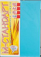 Бумага A4 'М-Стандарт' ИНТЕНСИВ 220/AB48 (Agua Blue) 100 л./80 гр.