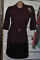 Платье с пайетками 42-44,46-48 марсала