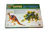"""Пазлы 3D картон """"Динозавры (2в1)"""""""
