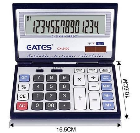 """Карманный калькулятор  """"EATES"""" CX-2400 (14 разрядный, раскладывающийся, 2 питания), фото 2"""