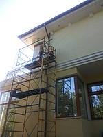 Мойка фасада частных домов