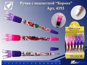 """Ручка шариковая с подсветкой 4193 """"Корона"""""""