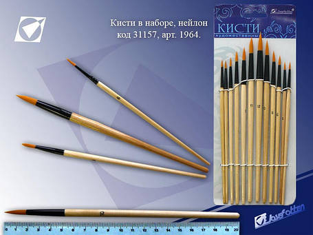 Набор кистей нейлон 1964-12 круглые (12 шт.), фото 2