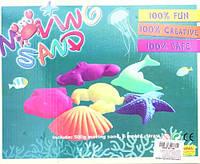 Песок кинетический для моделирования 16-500 (500 гр. в коробке + 6 формочек/микс цветов)