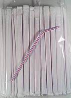 Трубочки для напитков d4,8см-21 см в индивид.упак. полоса/гофра(уп.200шт.)
