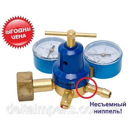 Редуктор кислородный БКО-50-ДМ рабочий, фото 2