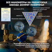 Редуктор кислородный БКО-50-ДМ рабочий, фото 3