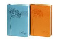 Ежедневник полудатированный (A5) WB-5530 RUS (одноцветная печать, 2 карты, 196 листов)