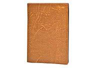 Блокнот 1205 (96 листов)