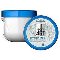 Моделирующая паста - deviation paste