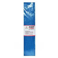 Гофро-бумага 100% 14CZ-H018 Blue-2 (50*200 см., 10 шт./уп.)
