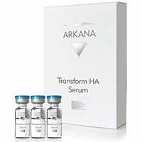 Transform HA Serum - Профессиональная сыворотка с трансформированной ГК, 3*3 мл