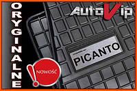 Резиновые коврики KIA PICANTO 2011-  с логотипом