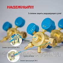Редуктор кисневий БКО-50-4-2ДМ, фото 3