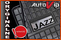 Резиновые коврики HONDA JAZZ 2002-  с лого