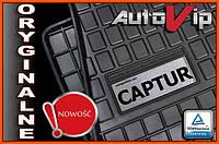 Резиновые коврики RENAULT CAPTUR 2013-  с лого