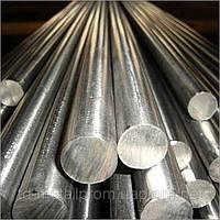 Круг стальной калиброванный по оптовой цене ГОСТ 7417 75. Доставка по Украине.