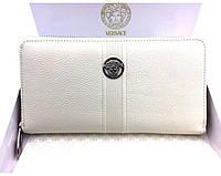 Женский кошелек Versace (V-443) beige