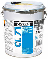 Эпоксидная грунтовка (для CL 72) CL 71 UltraPox FlexPrimer, 5 кг