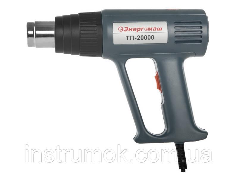 Фен технический (строительный) 2000 Вт Энергомаш ТП-20000