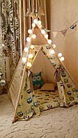 """Детский игровой домик, вигвам, палатка, шатер, шалаш """"Бежевые совушки"""""""